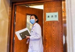 南京取消14天隔离了吗隔离费用由个人承担吗?