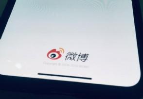 上海徐晓峰微博被删了吗 他是哪里人有多少钱?