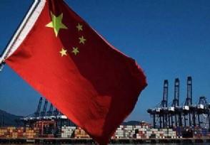 2021年中国经济形势分析 经济总量世界排名第几