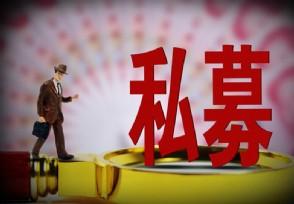 私募大V徐晓峰被抓 他怎么了犯了什么罪?