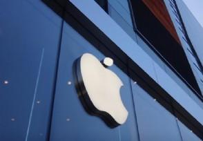 苹果为什么找立讯代工 来看背后的惊人内幕