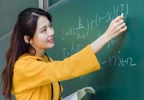 9月1日后教培机构不让上课了吗 个人在家补课违法吗