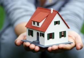 9月1日后购房政策有哪些 契税要上涨是真的吗?