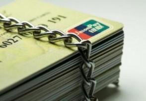 信用卡办多了会有影响吗有这些坏处存在