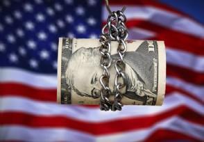 外媒评价中国抛售美债对美国影响大吗?