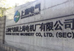 上海电气总裁黄瓯离世原因揭个人资料信息