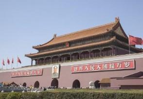 8月8日低风险进京需核酸吗 来看出入北京最新规定