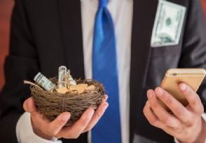 手机上如何查询房贷剩余贷款操作方法简单介绍
