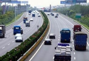 广州天河区现在可以正常出入吗 高速出口会封闭吗