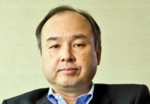 孙正义这两年在中国赚了多少钱? 他退出阿里了吗