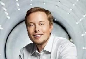 特斯拉CEO马斯克2020年总薪酬为零 他身价多少