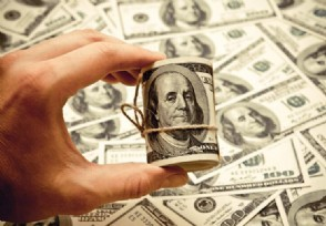 外媒评价中国抛售美债 这意味着什么?