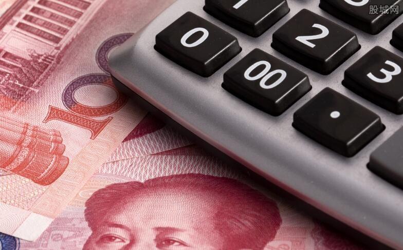 2021年北京银行存款利率是多少 怎么存利息较高?