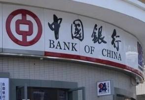 中银e贷转账给别人算消费吗 揭具体贷款用途