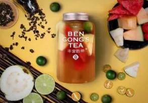 本宫的茶被罚4万 因违反食品安全法相关规定