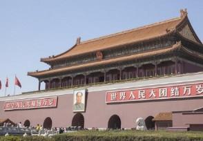 8月23日可以出京吗 现在北京还有中风险地区吗