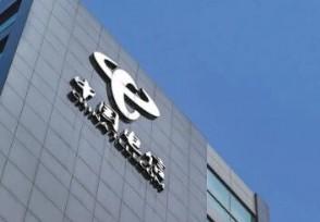 中国电信上市 最新市值4247亿元