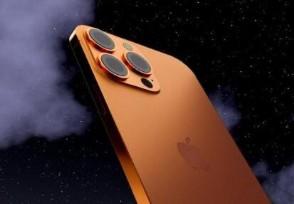 iPhone13或9月发布 新机上市大概多少钱