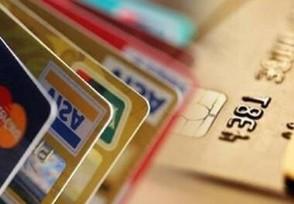 信用卡固定额度是什么意思与临时额度的区别
