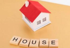 一年之中什么时候买房子便宜 现在买房要注意什么?