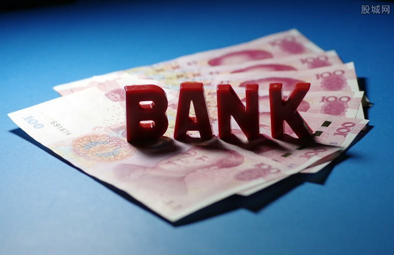 枣庄农商银行是什么银行?100万事件后续现状引关注