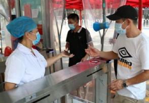 武汉疫情紧急通告 这些密切者尽快做核酸检测