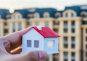房产证补办需要什么手续 多久能办下来?