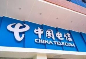 中国电信市值蒸发超900亿 连续两日跌停