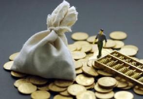 怎样理财才能攒下钱 这三种方法了解一下
