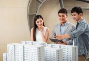 南京银行住房贷款有什么要求 这些条件需要满足