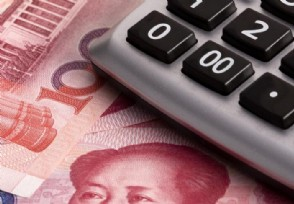 2021各银行小额贷款利息多少 最长可以贷多少年?