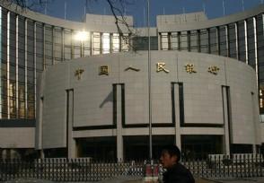 央行副行长李波正式出任IMF副总裁 其个人简历介绍