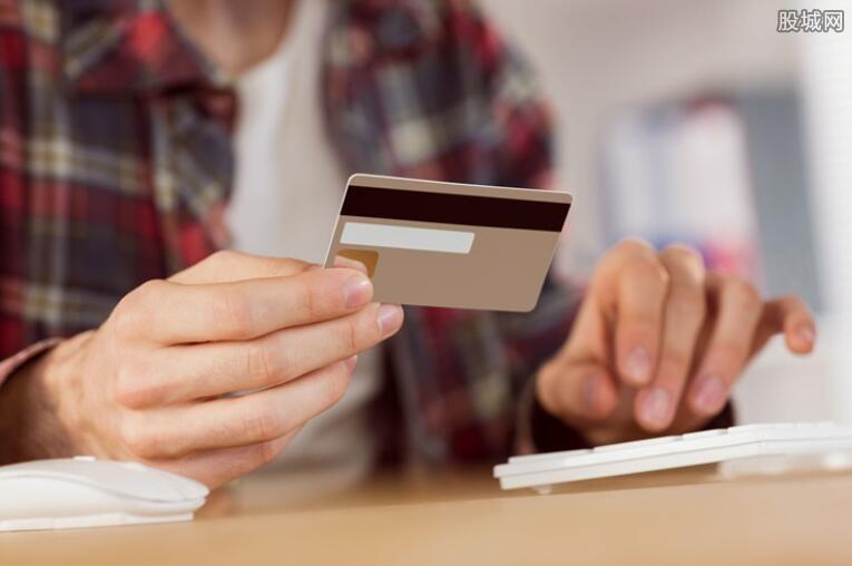 信用卡刷卡次数