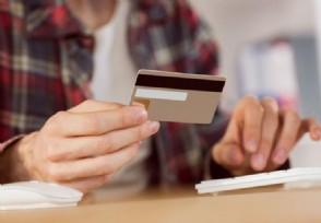 信用卡刷卡次数微信算不算 有金额要求吗