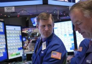 美联储逆回购代表什么 对市场会有什么影响?