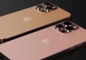 iPhone13或支持低轨道卫星通讯 发布日期曝光