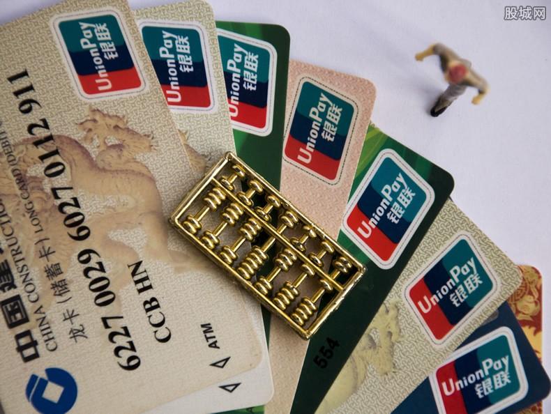 招商信用卡宽限期
