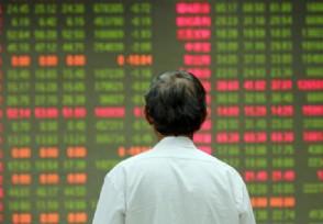 北京证券交易有哪些投资机会 具有深远意义