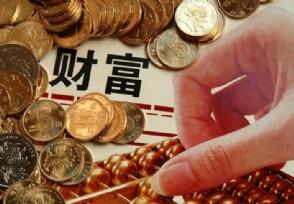 亚洲首富排名第一是谁 身价超800亿美元!