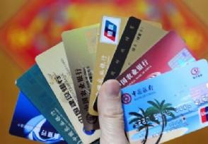 招商银行信用卡首卡额度一般是多少 多久可以提固额?