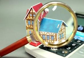 二手房需不需要交契税 是按评估价还是成交价?