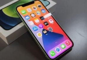 iphone13预计上市时间 预计卖多少钱?