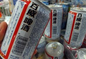 百威上海分公司被罚 原因是这样的