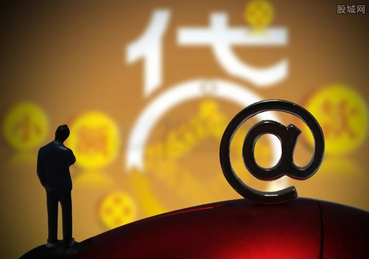 网贷逾期列入失信人名单怎么办 变成老赖后果很严重