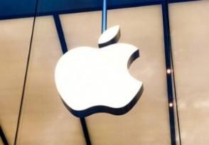 苹果汽车主管被福特挖走 放弃之前制造整车的计划
