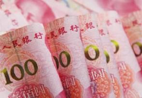 中秋节加班费是怎么算 3倍工资是哪几天?