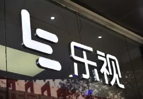 刘延峰为啥能当上乐视董事长?其曾是超市员工吗