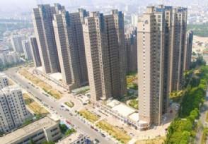 房地产备案价格是什么意思 查询方法有哪些