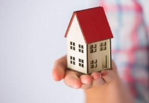 房贷共同贷款人怎么转换LPR 办理方式简单介绍