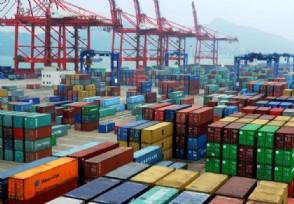 海运费暴涨10倍还抢不到货柜 出现一箱难求的局面